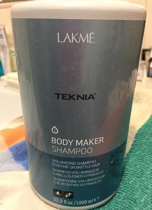 Lakme body maker шампунь