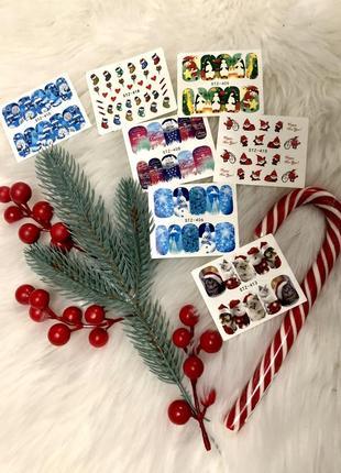 Набор из 7 новогодних праздничных слайдеров дизайн наклеек переводных для ногтей