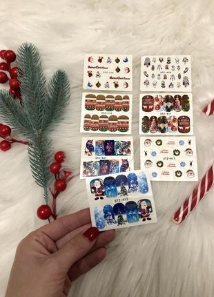 Набор из 7 новогодних праздничных слайдеров дизайн  для ногтей водные наклейки