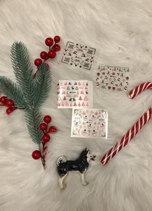 Набор из 4 наклеек стикеров для ногтей новогодних праздничных рождество новый год дизайн