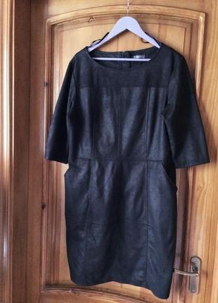 Классное платье из замшевой ткани
