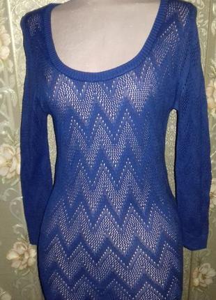 Ажурный удлиненный свитер stradivarius