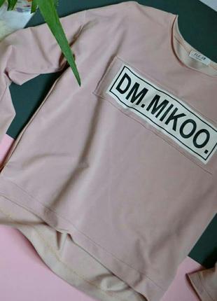 Пудровая розовая кофта свитшот свитер