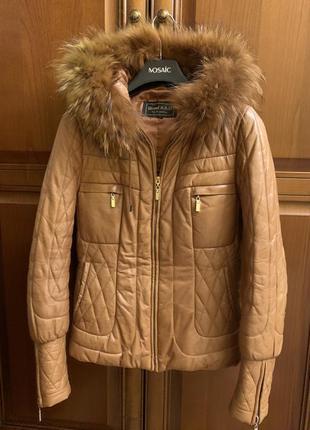Натуральная кожаная куртка, с утеплением ( синтепон )