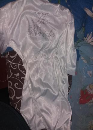 Халат шелковый для невесты свадьбы