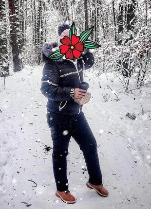 Зимний лижний костюмженский