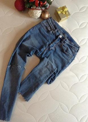 Джинсы необработанный низ рваные джинсы