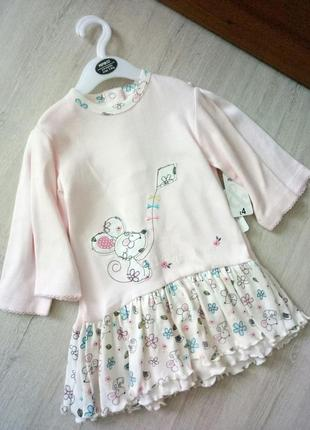 Туника платье pep&co