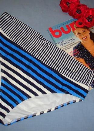 Низ от купальника раздельного трусики женские плавки размер 50 / 16 синие высокие