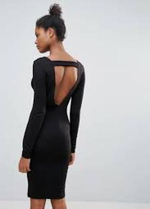 Комплект джемпер с открытой спинкой и юбка