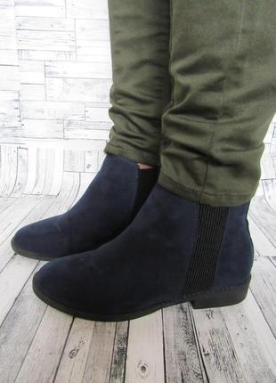 Шикарные ботинки сапожки primark