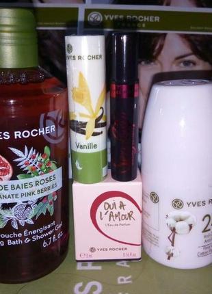 Набор гель гранат,мини-парфюм да любви,бальзам для губ,дезодорант,мини тушь yves rocher