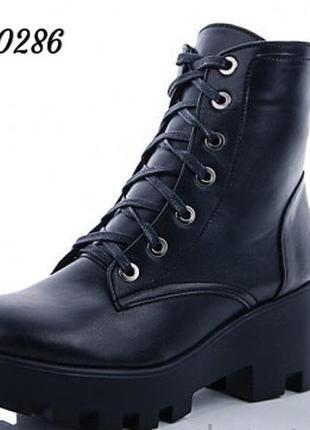 Sale 36-23 см невероятно лёгкие и удобные зимние ботинки на каблуке e899cbc8f2a