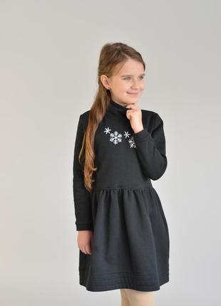 Платье снежинка4