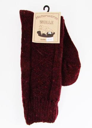 Качественные и теплые вязаные шерстяные носки бордового цвета