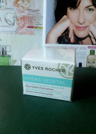 Гель-крем интенсивное увлажнение 24ч hydra vegetal (гидра) yves rocher (ив роше), 50мл