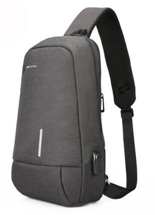 Городской мини-рюкзак через плечо kingsons. сумка через плечо/на плечо
