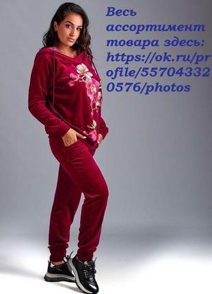 70c0cc6c638 Женские брючные костюмы Турция 2019 - купить недорого вещи в ...