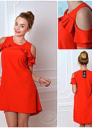 Романтическое новое алое платье с оголенными плечами свободного кроя