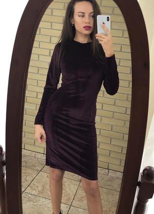 Благородное платье. хs,s,m,l. в наличии так же в чёрном цвете.