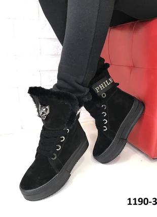 d99bdce35a2e5e Зимние ботинки натуральная замша1 фото; Зимние ботинки натуральная замша2  фото ...