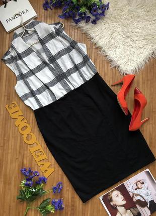 Стильное платье 2 в 1 блуза и трикотажная юбка карандаш