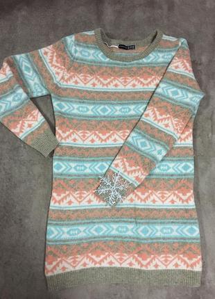 Теплый свитер с принтом аtmosphere