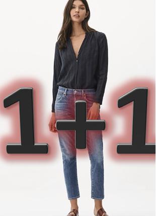 Обнова! джинсы слим скинни укороченные качество легкий дистресс