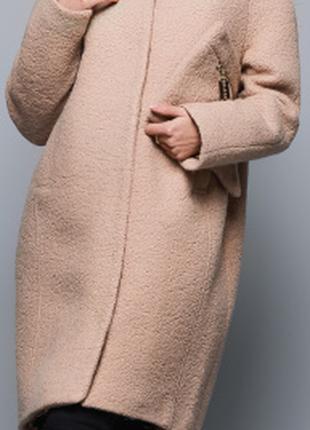 Зимнее пудровое пальто оверсайз
