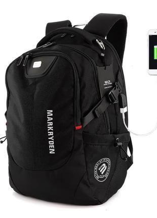Крутой вместительный рюкзак от mark ryden