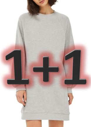 Обнова! свитшот удлиненный платье серый divided by h&m качество