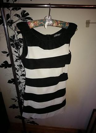 Красивое платье в полоску