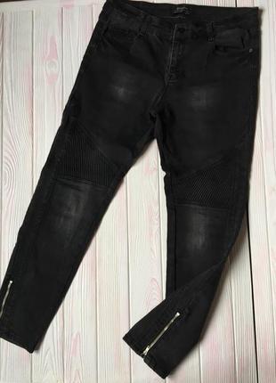 Скинни зауженные укороченные джинсы с потертостями и молниями снизу m l