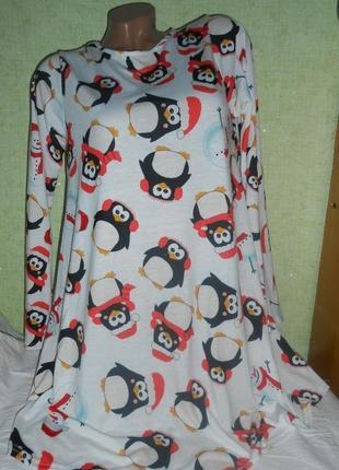 Классная новогодняя туника платье