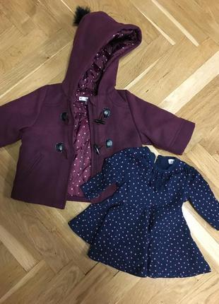 Пальто и платье