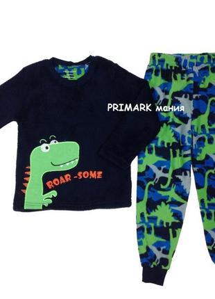Пижама пушистый флис дино для мальчика (1.5- 5 лет) primark