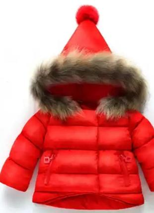 Теплая деткая куртка