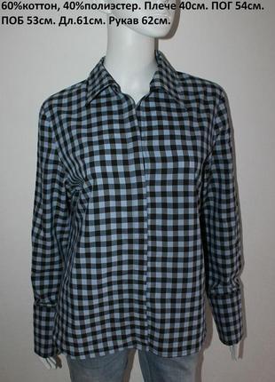 Красивенная клетчатая рубашка от modissa скидка! 110грн.!