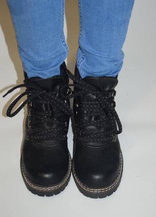 Ботинки germany