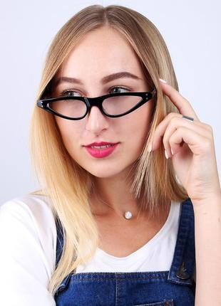 Имиджевые очки кошечки,очки для имиджа кошачий глаз, имиджевые очки в стиле sci-fi,уценка!