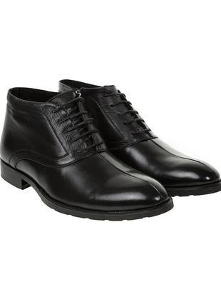3234 мужские ботинки evromoda,кожаные,на толстой подошве,на низком ходу,на шнурках
