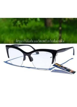 Имиджевые очки,антибликовые очки для имиджа,защита от компьютера,солнца,телевизора.