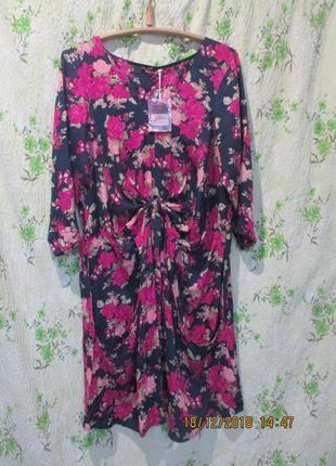Яркое платье с карманами и драпировкой/большой размер uk 28/ наш 60-62+
