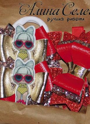Набор детских украшений для волос с куколками лол