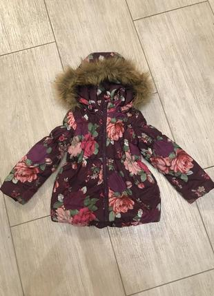 Красивая куртка для девочки