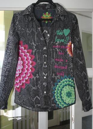 Стильная оригинальная дизайнерская рубашка - xs