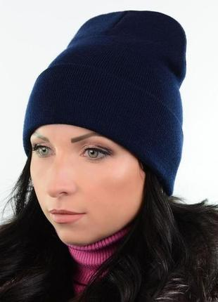Шапка #09# тем-синий-разные цвета