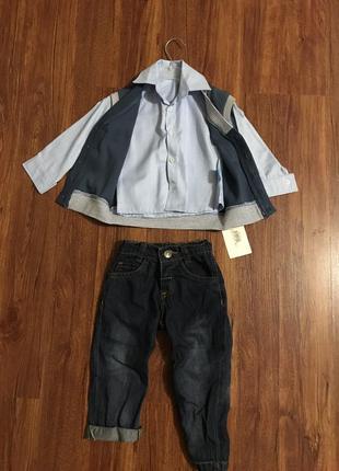 Костюм тройка штаны рубашка жилетка безрукавка1 фото
