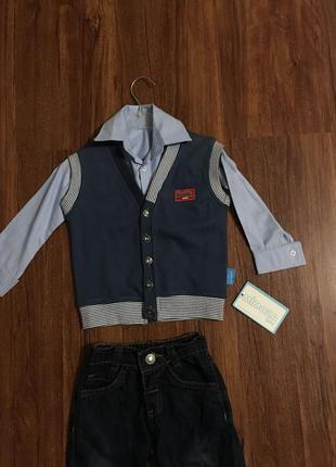 Костюм тройка штаны рубашка жилетка безрукавка2 фото
