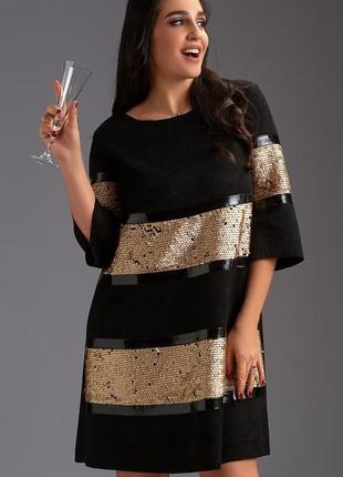 Шикарное нарядное новогоднее вечернее платье замша черное/золото размеры:50-52,54,56